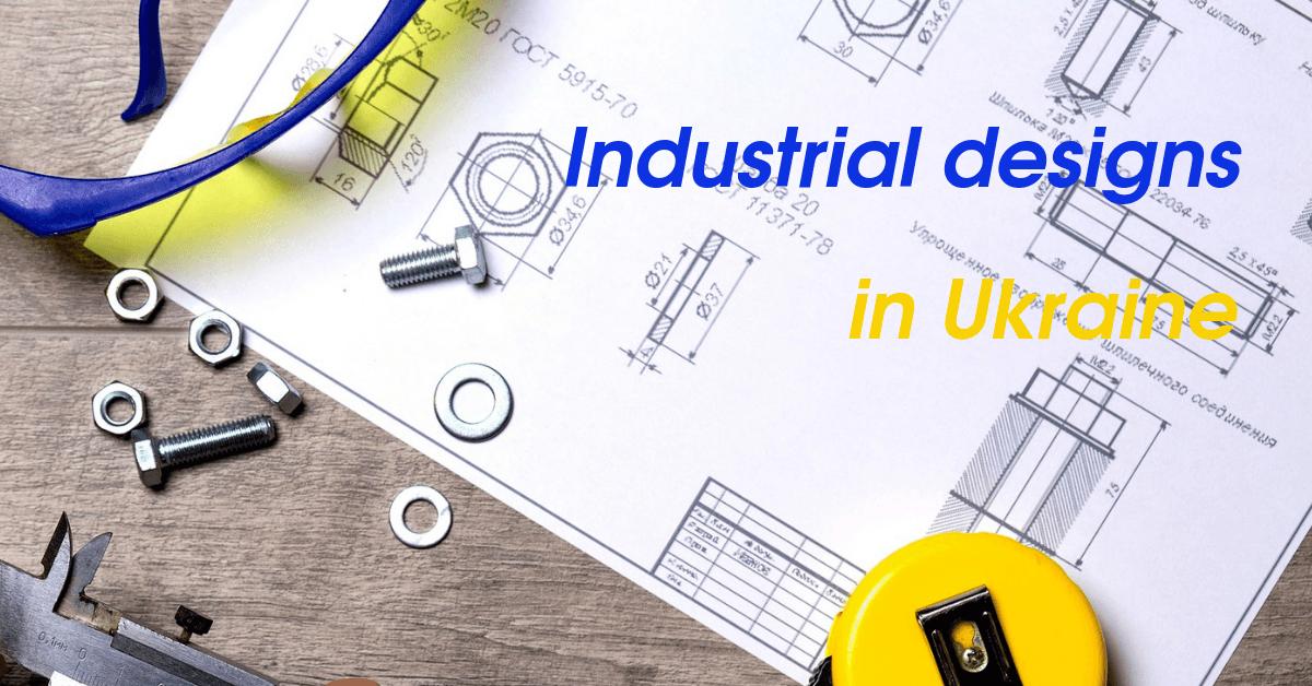 Industrial designs in Ukraine