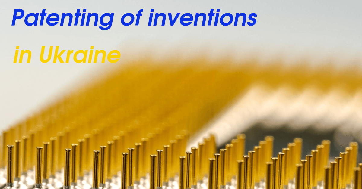Patent Inventions in Ukraine