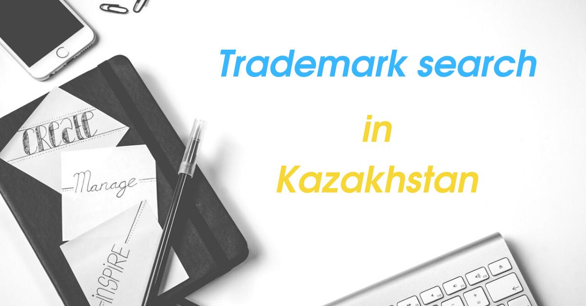 Trademark search Kazakhstan