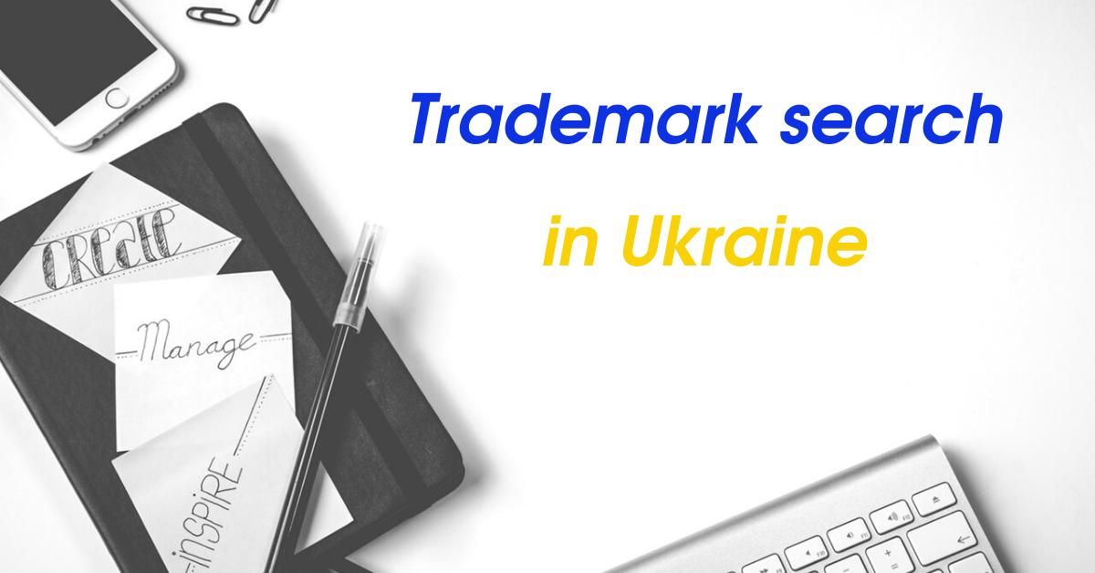 Trademark-search-Ukraine