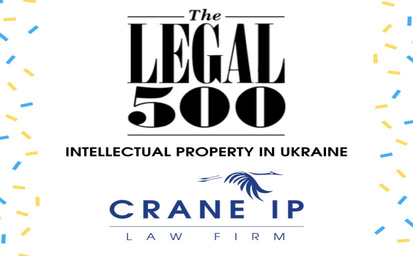 Crane IP Legal 500