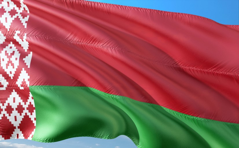 geographical indication belarus